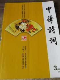 涓���璇�璇�2011骞寸��3���荤��145��