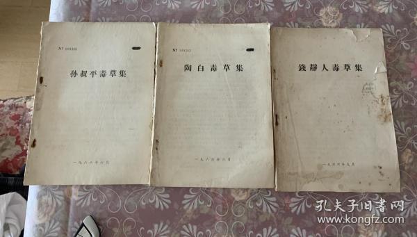 �遍��浜烘������/瀛���骞虫������/�剁�芥������ 涓������� M