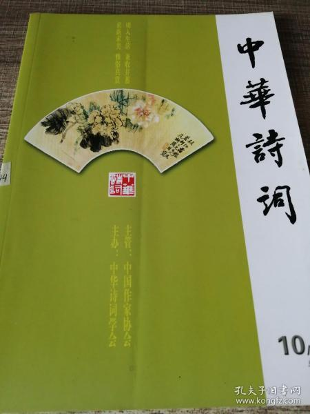 涓���璇�璇�2011骞寸��10���荤��152��
