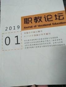 ����璁哄��2019骞�1��