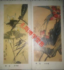 1987骞村���� �疯�辨���崇��涓ゅ�