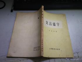 ��瑷���瀛�Q1173