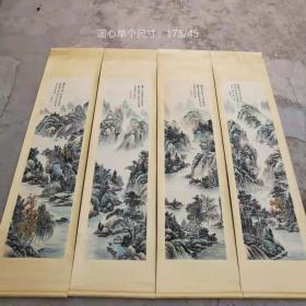 名人畫絹立軸四扇山水畫,保存完整畫工精美細致