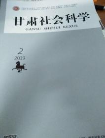 ����绀句�绉�瀛�2019骞�2��