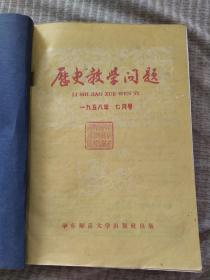 ���叉��瀛���棰� 1958骞寸��7-12����璁㈡�� 16寮�锛����炬��