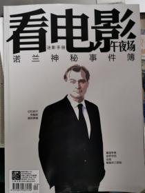 ���靛奖 2017.8