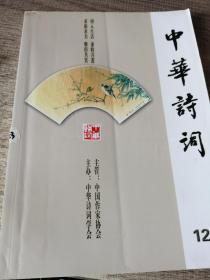 涓���璇�璇�2011骞寸��12���荤��154��