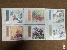水浒传(全30册)