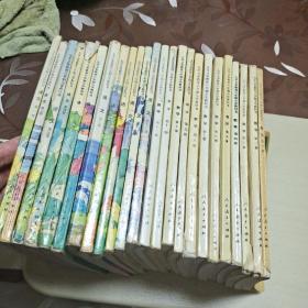 九年义务教育六年制小学教科书 (语文1一12册,数学1-12册)共二十四册合售!