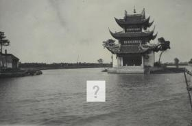 有偿征集老照片拍摄地点线索: 20200712,湖心岛楼阁建筑,浙江?