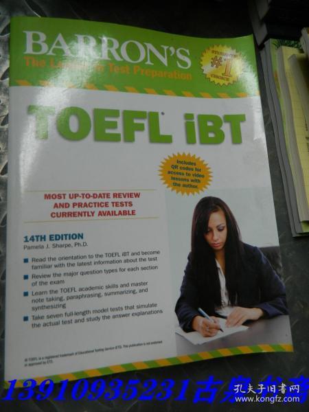 Barron's TOEFL iBT, 14th Edition