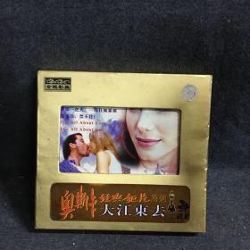 大江东去    VCD  2碟片 外国电影 光盘  (个人收藏品) 绝版