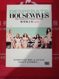 绝望的主妇第三季DVD5碟全