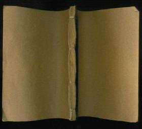 清代中医木刻本:本草备要 (卷四)▪医方集解(卷四)1册(相当于小32开)