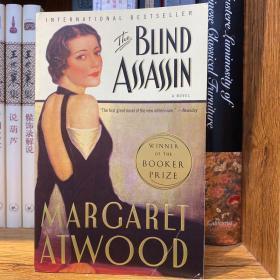 加拿大女小说家、诗人、文学评论家 玛格丽特·阿特伍德(Margaret Atwood,1939-)2000年布克奖 获奖小说《盲刺客》(The Blind Assassin)签赠题词本 平装初版二印 品相完好