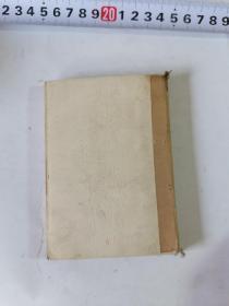 毛主席诗词等合售      50件以内商品收取一次运费 。