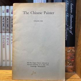 """画家、诗人、作家、书法家、""""中国文化的国际使者""""蒋彝(Chiang Yee)(1903年—1977年)签名题词赠友人《中国画家》(The Chinese Painter)抽印本 内容为蒋彝作为斐陶斐荣誉学会会员,1956年6月11日在哈佛大学发表的演讲"""