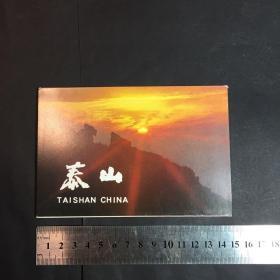 泰山明信片