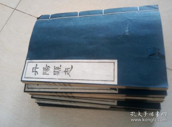 八十年代印,,丹阳县志,,全套36卷。