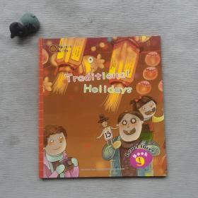 Traditional Holidays level three book9