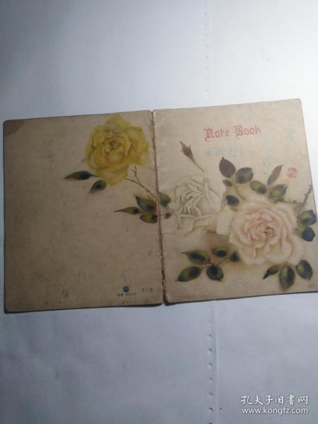 民国 笔记本  里面有字迹