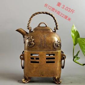 民做老铜温酒壶炉子一套,品相一流,收藏使用