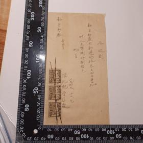 1949年南京陈扎记营造厂手写收据,正贴民国联运图加盖改值税票3枚