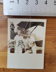 【收藏级】古董老照片    抗战时期飞行员