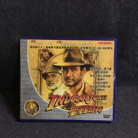圣战奇兵   VCD  2碟片 外国电影 光盘 (个人收藏品) 绝版