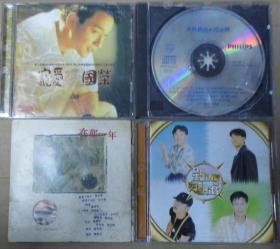 张国荣 星SING 交差HITS 谭咏麟  在那一年  旧版 港版 原版 绝版 CD