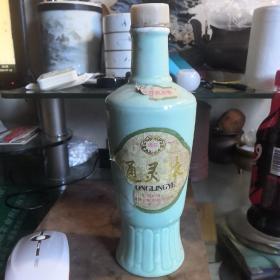 【 通灵液】老酒瓶 80年代五粮液酒厂