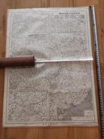 1938年 抗战时期老地图、汉口战局全图挂图