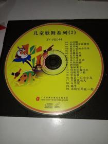 VCD  儿童歌舞系列