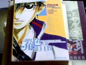 动漫角色生日书