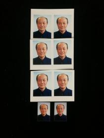 中央文史研究馆馆员、北京市文物古迹保管委员会委员、著名学者、美术史家  尚爱松 个人照片八枚