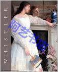 1995年出版,James McNeill Whistler。作者 Richard Dorment