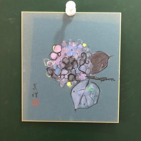 日本回流字画 762方型色纸 卡纸 小画片