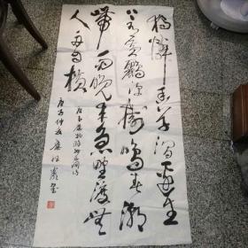 杭州一一应礼岩 横披书法1件。中国书画艺术研究院士,中国艺术家协会理事、著名知青书法家应礼岩。唐韦应物诗一首,四尺整张