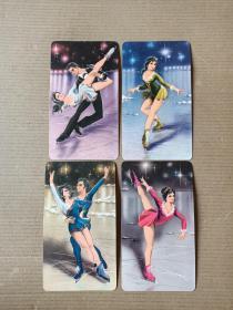 1981年(冰上舞蹈)一组四枚