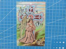 {会山书院}5#欧洲1910年左右(十字架天使女孩)凸版、闪光粉、手写明信片-收藏集邮-复古手账