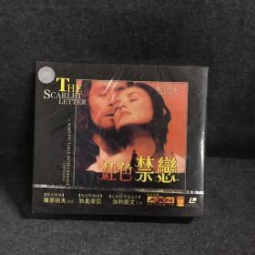 红色禁恋   VCD  2碟片 外国电影 光盘  未拆封(个人收藏品) 绝版