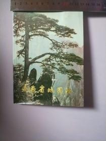 1984年安徽省地图册。