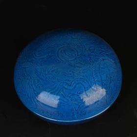蓝釉开片龙凤呈祥印泥盒