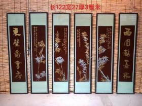 下乡收到几十年的玻璃画六条屏,绘画竹子,寓意深刻深邃,,诵写名人师词,雅室,会所悬挂,尽显复古雅气!