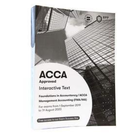 正版二手 ACCA FMA/MA (对应F2)会计学基础互动教材 英文原版 Foundations in Accountancy/Management Accounting Interactive Text 9781509724161