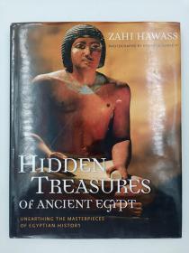 HIDDEN TREASURES OF ANCIENT EGRPY 古代伊格比的宝藏