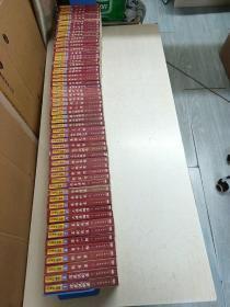 古龙作品集(珍藏版): 1-59册全、全59册