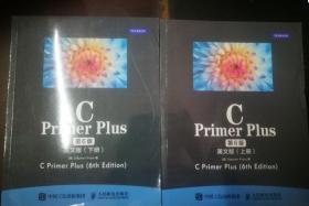 C Primer Plus 第6版 英文版 上下册