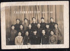 1956-1961年天津大学内燃机丙班毕业老照片1张(尺寸约12.6*18.3厘米)1041