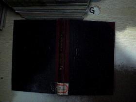 中国肿瘤临床 1989 1-6期 合订本